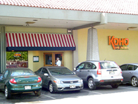 Koho Grill and Bar, Photo by Dave Kajihiro